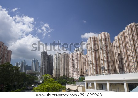 HONG KONG - JUN 12: the skyline of Kowloon Bay on a sunny day in Hong Kong on June 12 2015.