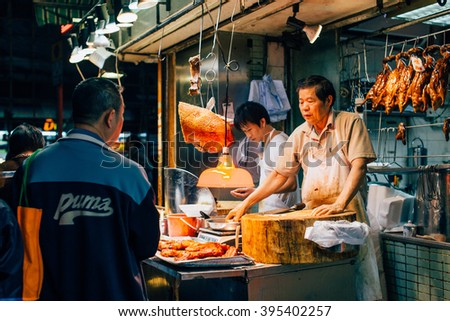 HONG KONG - MAR 19: Night market in Sham Shui Po, Hong Kong on 19 March 2016. It is a very known street market where stalls sell food, electric appliances and used goods.