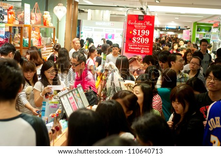 HONG KONG - MAY 19: Shopping mall on May 19, 2012 in Hong Kong. Shopping in Hong Kong is an important part of the culture. Basic items for sale do not draw any duties, sales tax or import tax.