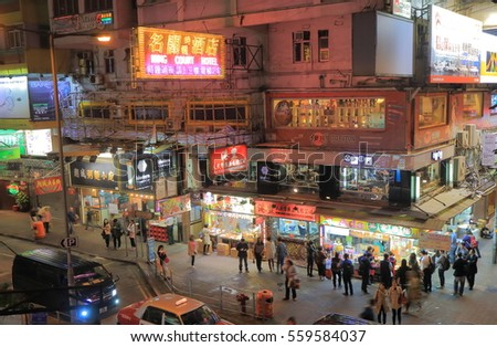 HONG KONG - NOVEMBER 11, 2016: Unidentified people visit Hong Kong Central downtown.