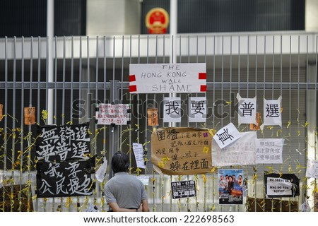 HONG KONG, OCT. 6: students and other citizens support the protest out of Government Offices. Students involved in protest for 2017 Chief Executive Election and education issue.