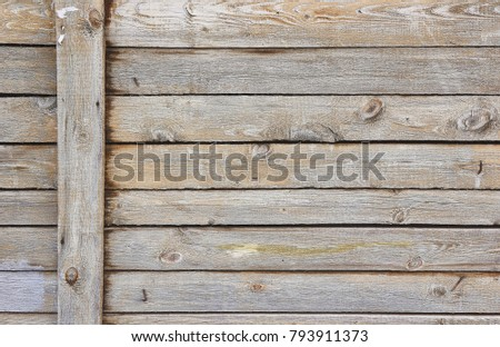 Horizontal Wood Fence Background Horizontal And Vertical Wooden