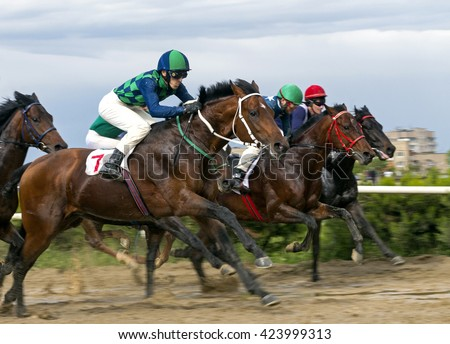 Horse race for the prize Vstupitelni in Nalchik,Caucasus,Russia.