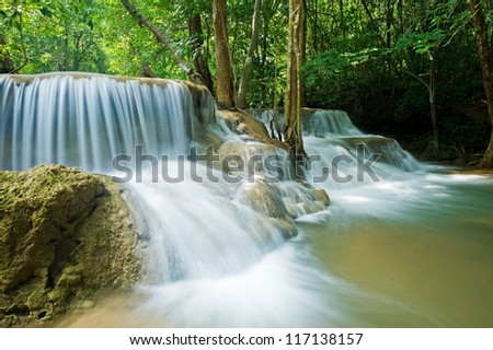Waterfall Bigar Located Intersection Parallel 45 Stock ...