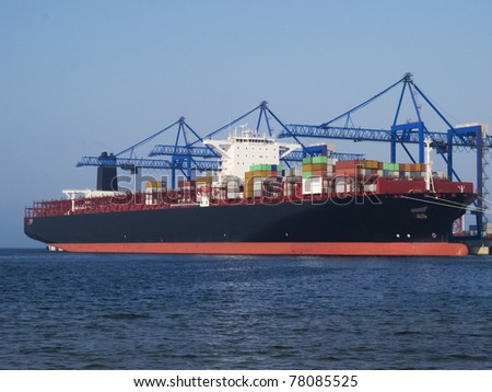 Huge container cargo ship