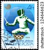 HUNGARY - CIRCA 1988: A stamp printed by Hungary, shows fencing, circa 1988 - stock photo