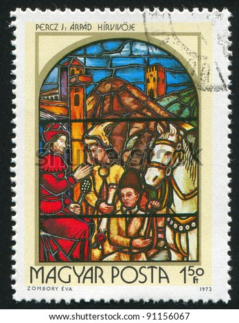 HUNGARY - CIRCA 1972: A stamp printed by Hungary, shows Stained-glass Window, Prince Arpad's Messenger, by Jeno Percz, circa 1972