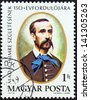 HUNGARY - CIRCA 1973: A stamp printed in Hungary issued for the 150th birth anniversary of Imre Madach shows writer Imre Madach, circa 1973. - stock photo