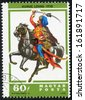 "HUNGARY - CIRCA 1978: A stamp printed in Hungary shows Kuruts horseman, 1710, with the same inscription, from the series ""Horsemen"" ;, circa 1978 - stock photo"