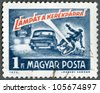 HUNGARY - CIRCA 1973: A stamp printed in Hungary shows