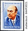 HUNGARY - CIRCA 1974: A stamp printed in Hungary shows Pablo Neruda Chilean poet and Nobel Prize in literature, circa 1974 - stock photo