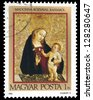 "HUNGARY - CIRCA 1983: A stamp printed in Hungary, shows Picture Madonna with Rose, Kassa, with the same inscription, from the series ""Christmas"", circa 1983 - stock photo"