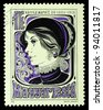 HUNGARY - CIRCA 1980: A stamp printed in Hungary shows portrait Margit Kaffka (1880-1918), writer, circa 1980 - stock photo