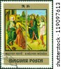 HUNGARY - CIRCA 1973: a stamp printed in the Hungary shows Adoration of the Kings, Painting by Hungarian Anonymous Early Master, from the Christian Museum at Esztergom, circa 1973 - stock photo