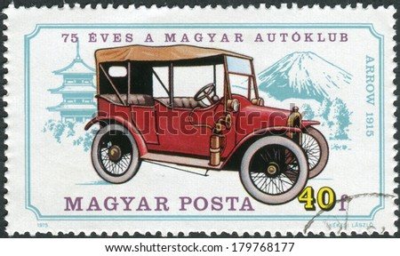 HUNGARY - CIRCA 1975: Postage stamp printed in Hungary, dedicated to the 75th anniversary of the Hungarian Automobile Club, shows a car Arrow, 1915, circa 1975