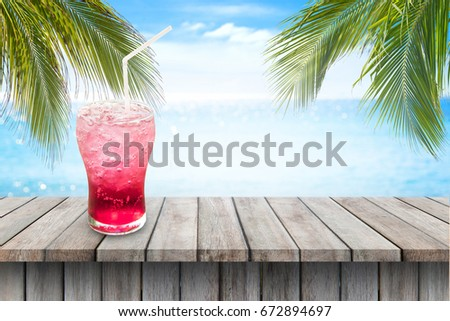 summer wooden table old wooden table beautiful sea background stock photo 665541805