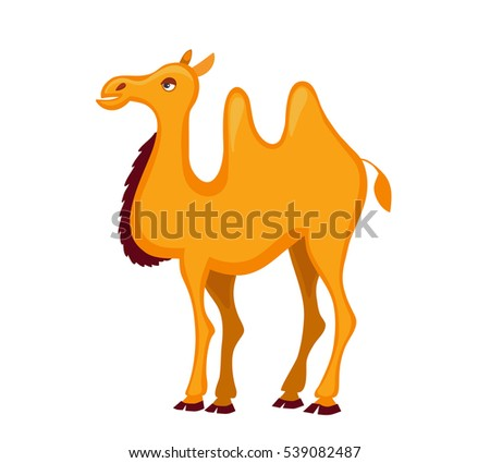 Illustration of cute camel cartoon. Raster copy.