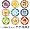 Illustration of religion icons isolated.  - stock vector