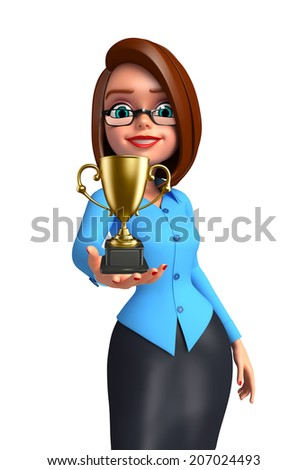 Illustration of young office girl with trophy