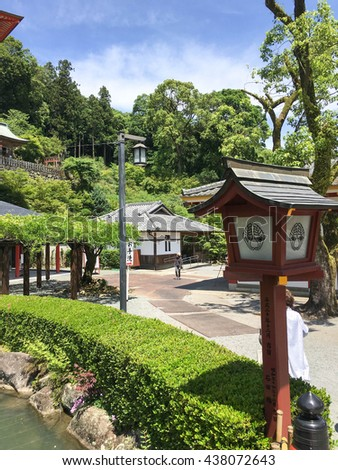 In area of Yutoku Inari Shrine, has garden.