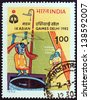 "INDIA - CIRCA 1982: A stamp printed in India from the ""9th Asian Games, New Delhi"" 5th issue shows Arjuna shooting arrow at fish (archery), circa 1982. - stock photo"
