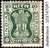 INDIA - CIRCA 1967: A stamp printed in India shows four Indian lions capital of Ashoka Pillar, circa 1967. - stock photo