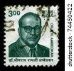 INDIA-CIRCA 1960:A stamp printed in India shows image of Bhimrao Ramji Ambedkar, was an Indian jurist, political leader,activist, philosopher, thinker, anthropologist, historian, orator, circa 1960. - stock photo