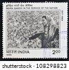 INDIA - CIRCA 1985: A stamp printed in India shows the Prime Minister of India, Indira Priyadarshini Gandhi, circa 1985 - stock photo