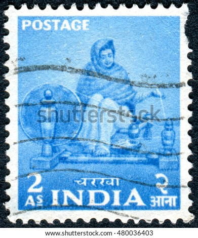 INDIA - CIRCA 1955: Postage stamp printed in India, shows Charkha Operator, circa 1955