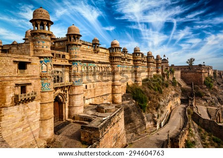 Indian Famous Landmark Example Of Mughal Architecture Gwalior Fort