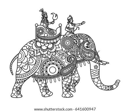 Stylized Decorated Elephants Lotus Flower Stock Vector 362056970