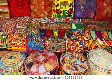 Exotic Patchwork Quilt Stock Photo 33891535 Shutterstock