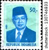 INDONESIA - CIRCA 1980: A stamp printed in Indonesia shows President Sukarno (1901-1970), circa 1980 - stock photo