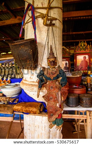 INLE LAKE, MYANMAR - AUG 30, 2016: Market place, the Inle Sap,a freshwater lake  in the Nyaungshwe Township of Taunggyi District of Shan State, Myanmar