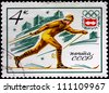 INNSBRUCK SWITZERLAND - Olympic games - CIRCA 1976: A stamp printed in Russia shows a cross country skiing, circa 1976. - stock photo