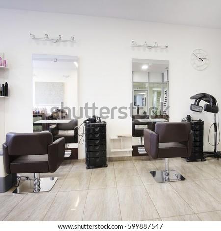 Interior Massage Office Stock Photo 566174608 Shutterstock