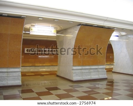 interior of a modern subway station