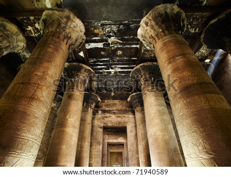Interior of Horus temple near Edfu, Egypt.