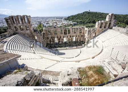 Interior of the ancient Greek theater Odeon of Herodes Atticus in Athens, Greece, Europe