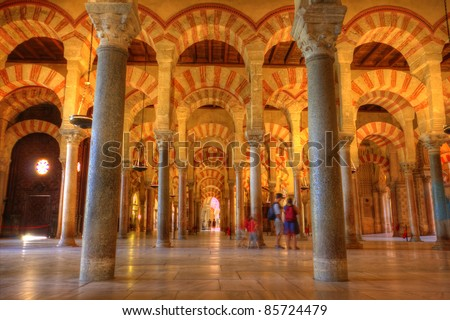 Interior of the Great Mosque or Mezquita famous interior in Cordoba, Spain