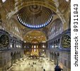 Interior of the Hagia Sophia in Istanbul, Turkey - stock photo