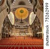 Interior of the Suleymaniye Mosque in Istanbul, Turkey - stock photo