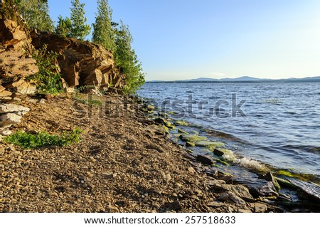 Irtyash Lake, Southern Urals