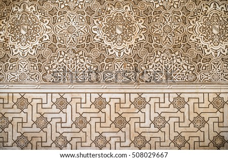 Islamic ornaments on wall. Arab symbols.