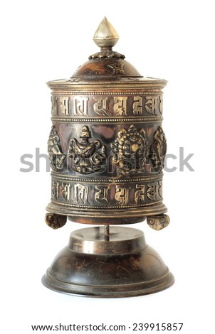 Isolated Prayer Wheel