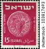 ISRAEL- CIRCA 1948: A stamp printed in Israel shows 	Ancient Jewish Coins, Perf or roul, Bunch of grapes, circa 1948 - stock photo