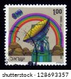 ISRAEL - CIRCA 1972: A stamp printed in ISRAEL shows antenna, satellite, rainbow, satellite ground communication station in the Ha'ela valley, circa 1972 - stock photo
