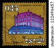 ISRAEL - CIRCA 1970: A stamp printed in Israel, shows building of the Portuguese synagogue in Amsterdam , series, circa 1970 - stock photo