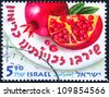 ISRAEL - CIRCA 2011: An old used Israeli postage stamp of the series