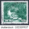 "ISRAEL - CIRCA 1973: An old used Israeli postage stamp of the series ""Landscapes of Israel"", with inscription ""Tel Dan""; series, circa 1973 - stock photo"